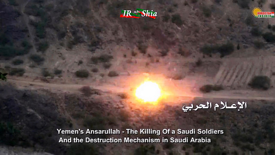 Houthis-Saudi_Forces_Ambushed-0-00-00-000.jpg